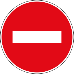 Traffic sign of South Africa: Entry prohibited (road with one-way traffic)