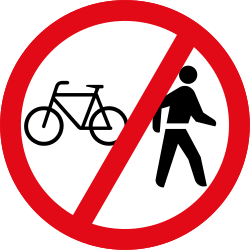 Traffic sign of South Africa: Pedestrians and cyclists prohibited