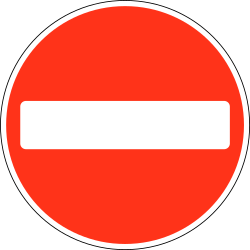 Traffic sign of Bangladesh: Entry prohibited (road with one-way traffic)