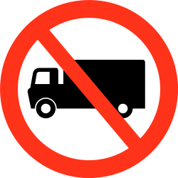 Traffic sign of Bangladesh: <a href='/en/bangladesh/overview/truck'>Trucks</a> prohibited