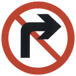 Traffic sign of China: Turning right prohibited