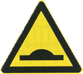 Traffic sign of China: Warning for a speed bump