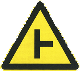 Traffic sign of China: Warning for an uncontrolled crossroad with a road from the right