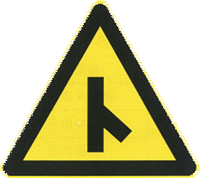 Traffic sign of China: Warning for an uncontrolled crossroad with a sharp road from the right
