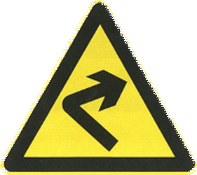 Traffic sign of China: Warning for a curve to the right