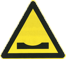 Traffic sign of China: Warning for a dip in the road