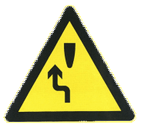 Traffic sign of China: Warning for an obstacle, pass on the left side