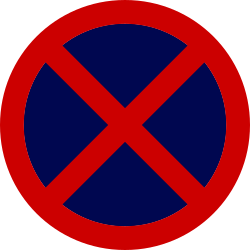 Traffic sign of India: Parking and stopping prohibited