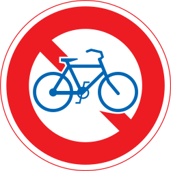 Traffic sign of Japan: Cyclists prohibited