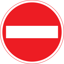 Traffic sign of Japan: Entry prohibited (road with one-way traffic)