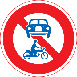 Traffic sign of Japan: Motorcycles and cars prohibited