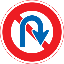 Traffic sign of Japan: Turning around prohibited (U-turn)