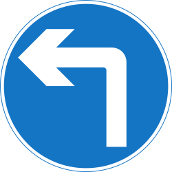 Traffic sign of Nepal: Turning left mandatory