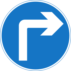 Traffic sign of Nepal: Turning right mandatory