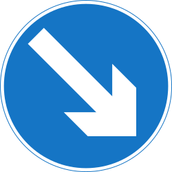 Traffic sign of Nepal: Passing right mandatory