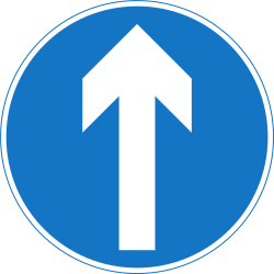 Traffic sign of Nepal: Driving straight ahead mandatory