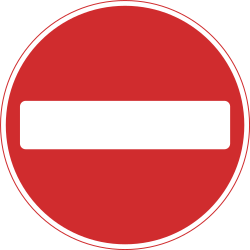 Traffic sign of Nepal: Entry prohibited (road with one-way traffic)