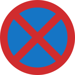 Traffic sign of Nepal: Parking and stopping prohibited