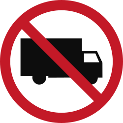 Traffic sign of Philippines: Trucks prohibited