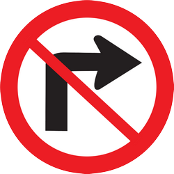 Traffic sign of Thailand: Turning right prohibited