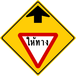 Traffic sign of Thailand: Give way ahead