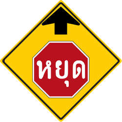 Traffic sign of Thailand: Stop and give way ahead