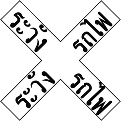 Traffic sign of Thailand: Warning for a railroad crossing with 1 railway