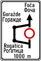 Traffic sign of Bosnia-Herzegovina: Detour for vehicles that are not allowed to pass.