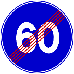 Traffic sign of Bosnia-Herzegovina: End of the minimum speed