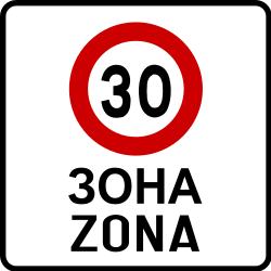 Traffic sign of Bosnia-Herzegovina: Begin of a zone with speed limit