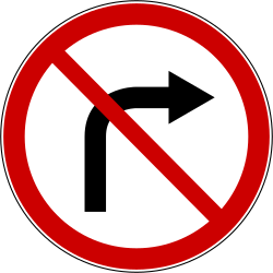 Traffic sign of Bosnia-Herzegovina: Turning right prohibited