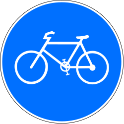 Traffic sign of Switzerland: Mandatory path for cyclists
