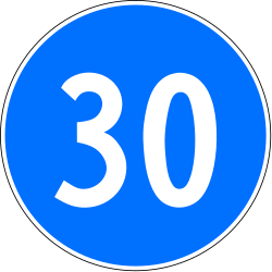 Traffic sign of Switzerland: Driving faster than indicated mandatory (minimum speed)
