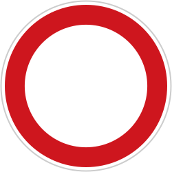 Traffic sign of Czech: Entry prohibited