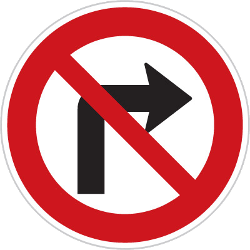 Traffic sign of Czech: Turning right prohibited