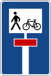Traffic sign of Germany: Dead end street with a passage for pedestrians and cyclists