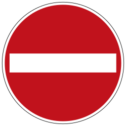 Traffic sign of Germany: Entry prohibited (road with one-way traffic)