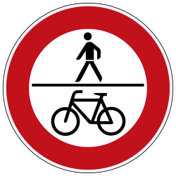 Traffic sign of Germany: Pedestrians and cyclists prohibited