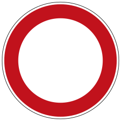 Traffic sign of Germany: Entry prohibited