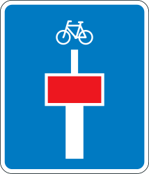 Traffic sign of Denmark: Dead end street with a passage for pedestrians and cyclists