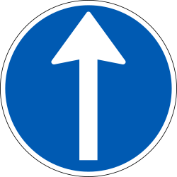 Traffic sign of Denmark: Driving straight ahead mandatory