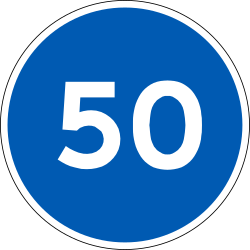 Traffic sign of Denmark: Driving faster than indicated mandatory (minimum speed)