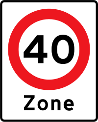 Traffic sign of Denmark: Begin of a zone with speed limit