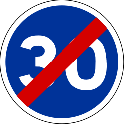 Traffic sign of France: End of the minimum speed