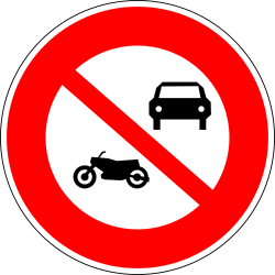 Traffic sign of France: Motorcycles and cars prohibited