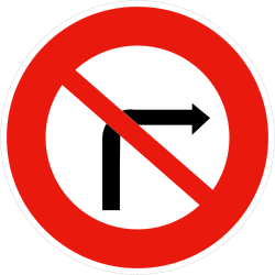 Traffic sign of France: Turning right prohibited