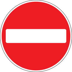 Traffic sign of United Kingdom: Entry prohibited (road with one-way traffic)