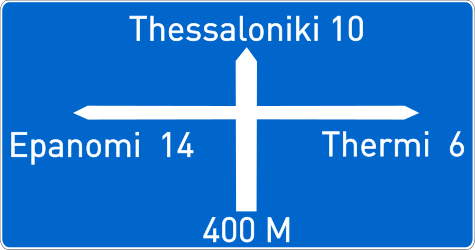 Traffic sign of Greece: Information about the directions of the crossroad