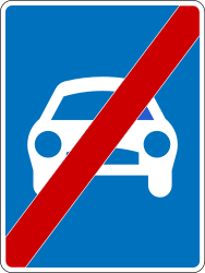 Traffic sign of Greece: End of the expressway