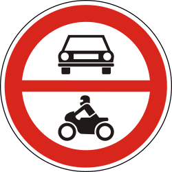 Traffic sign of Hungary: Motorcycles and cars prohibited